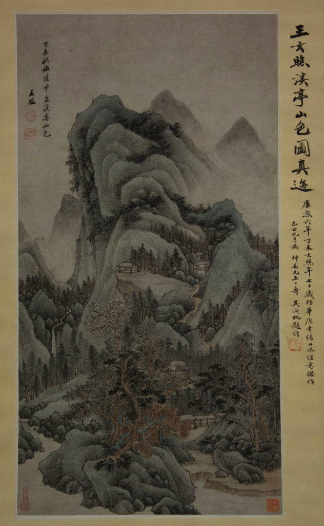 Mountain Scenery with Streams and Pavilions in the Style of Fan Kuan