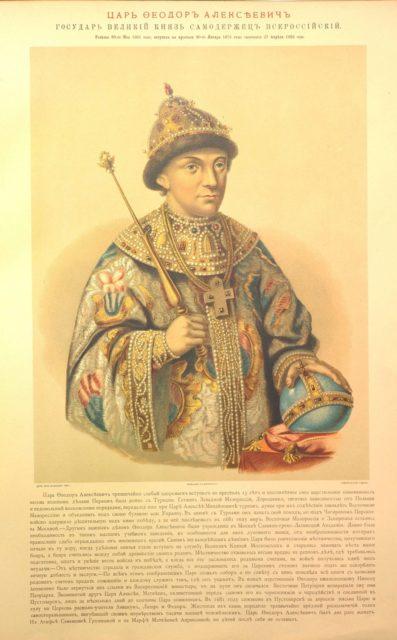 Tsar Feodor Alekseevich - Russian Emperors and Empresses