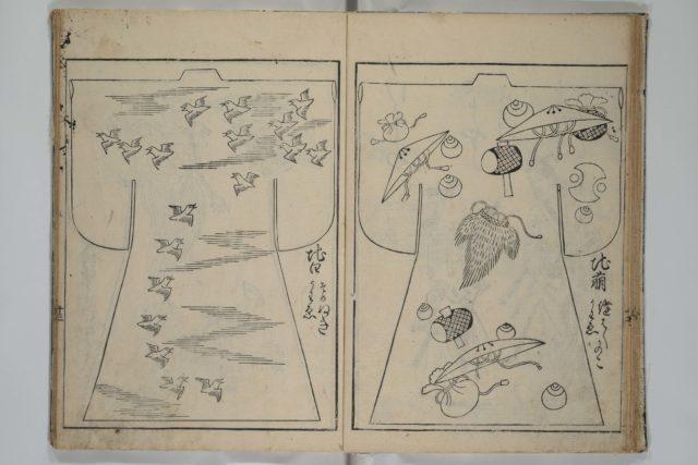 Contemporary Kimono Patterns (Tōsei hiinagata)