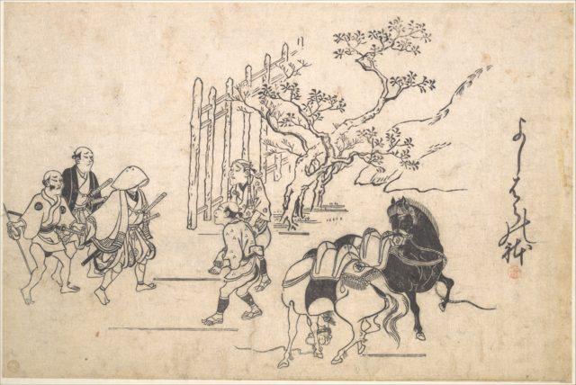 Two Young Samurai