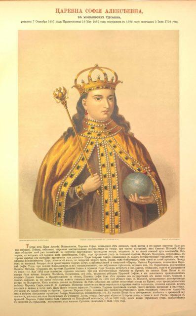 Tsarevna Sofya Alexeevna - Russian Emperors and Empresses