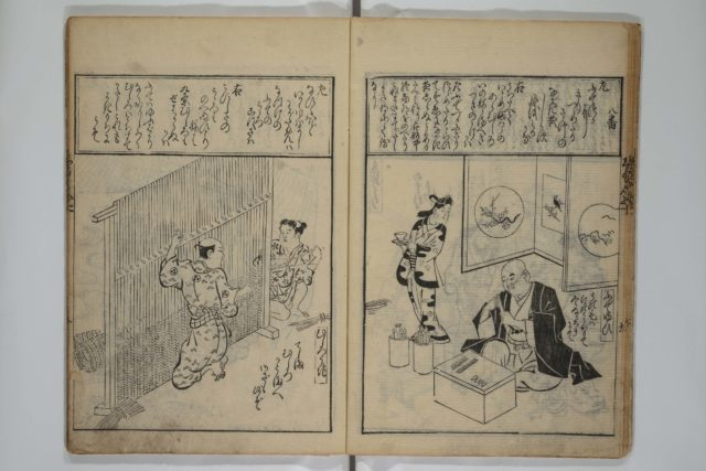 A Picture Book Mirror of Various Occupations (Wakoku shoshoku ezukushi)
