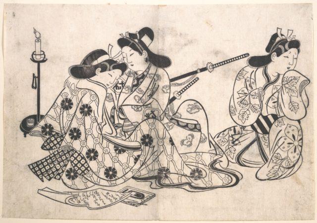 Samurai and Courtesan Seated; A Servant Beside Them