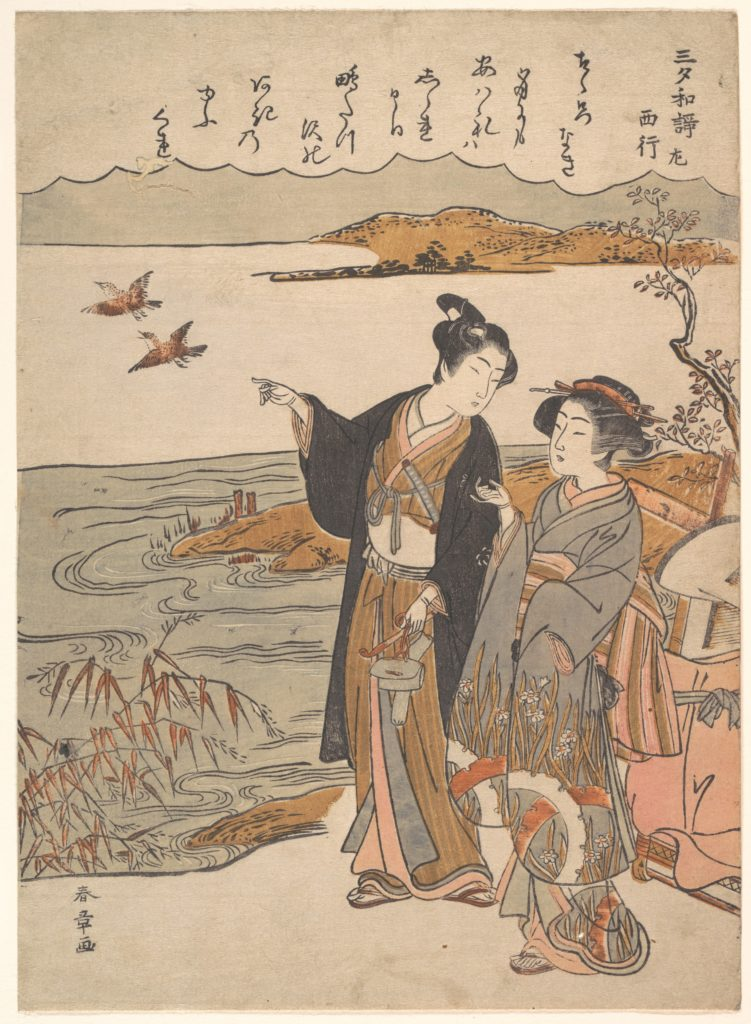 Autumn Evening ( A Poem by Saigyō), from the series Sanseki waka