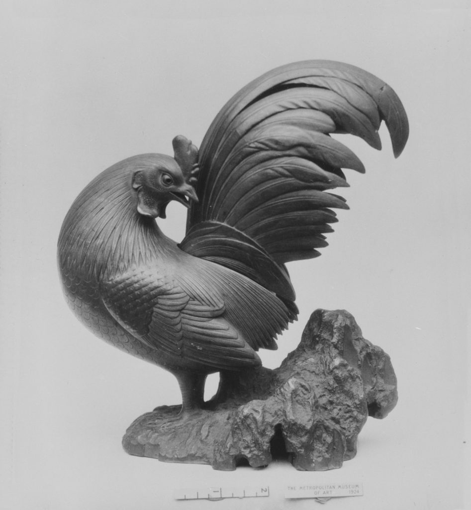 Censer in Form of a Cock