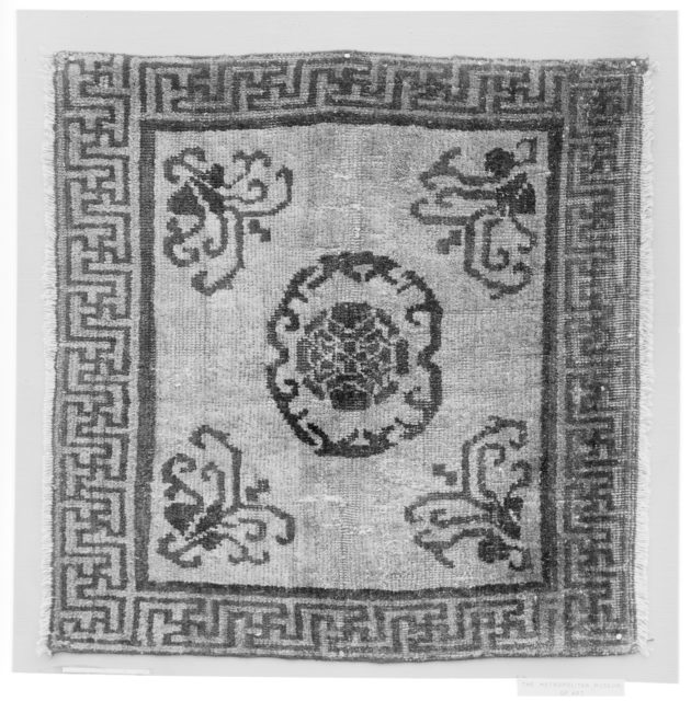 Cushion Cover or Kneeling Mat