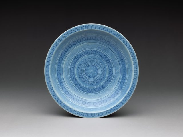 Dish with Bands of Geometricized Patterns