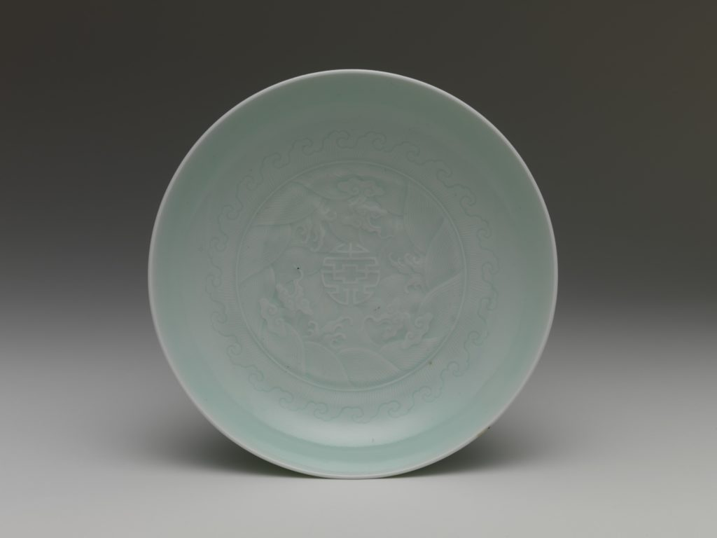 Dish with Carved Decoration of Character for Longevity (Shou)