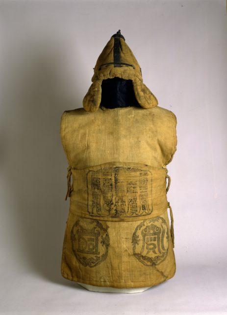 Fabric Armor and Helmet with Buddhist and Taoist symbols