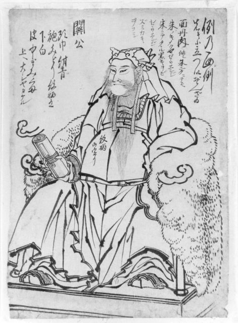 Guan Yu Seated (Chinese God of War)