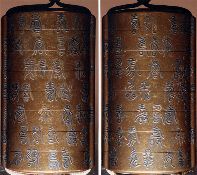 Inrō with Auspicious Characters