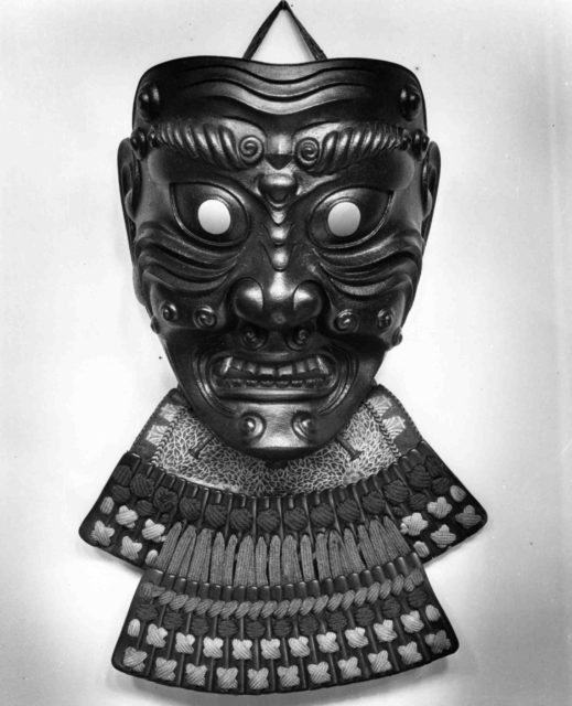 Mask with Neck Guard