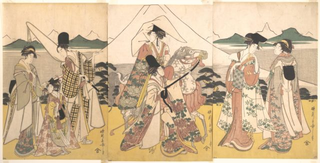 Narihira's Journey to the East