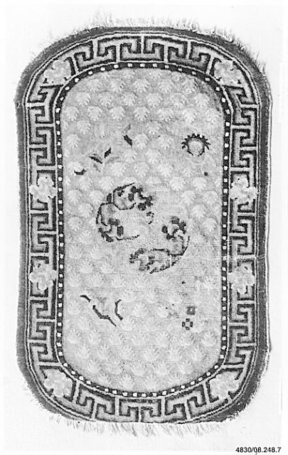 Oval Rug Or Cushion Cover