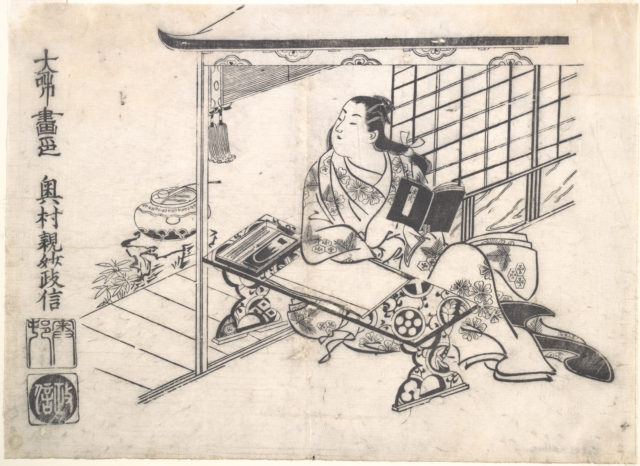 Parody of Murasaki Shikibu, Author of The Tale of Genji