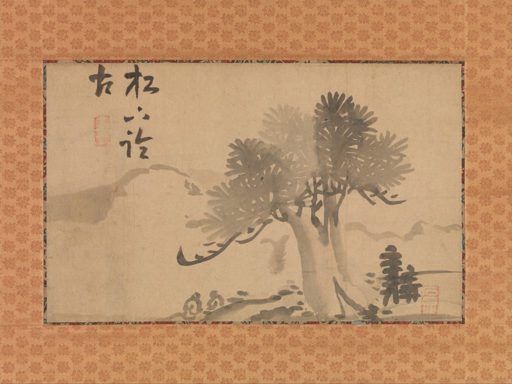 Pine Tree and Calligraphy
