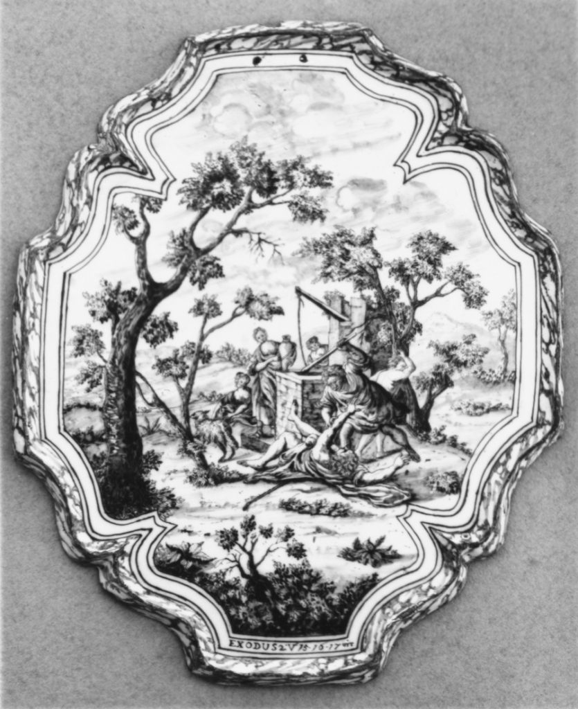 Plaque (one of a pair)