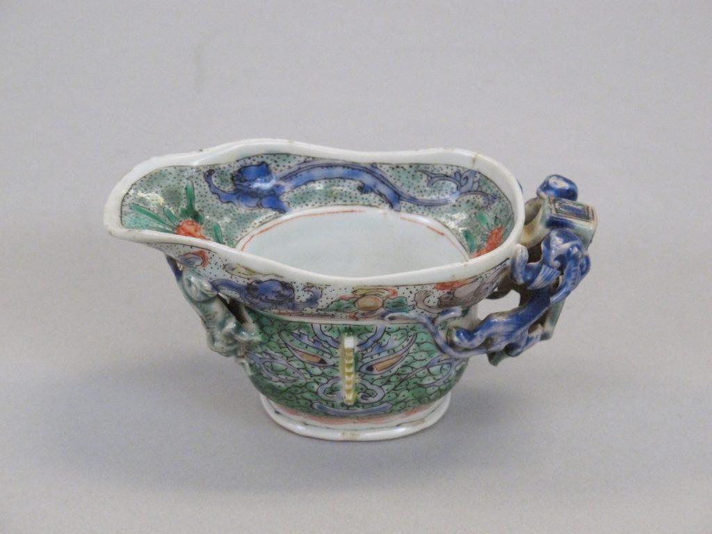 Sacrificial Cup