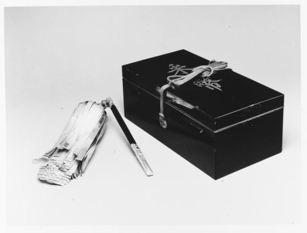 Signaling Baton (Saihai) and Storage Box