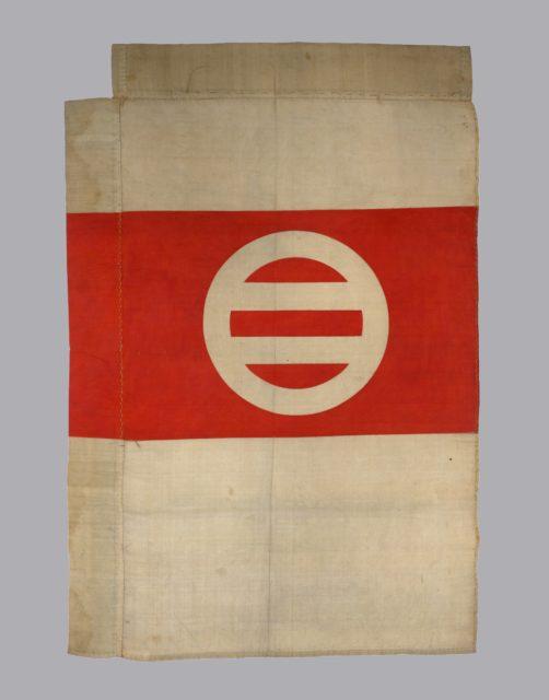 Standard Banner (Sashimono)