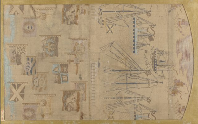 Textile fragment with pattern of ships and flags