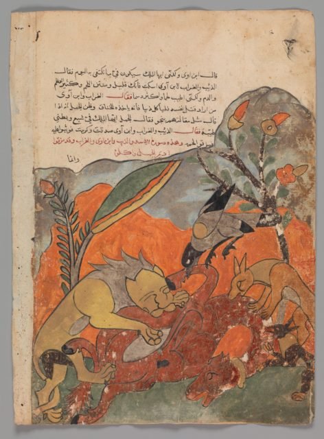 """The Attack on the Camel by the Lion, Crow, Wolf, and Jackal"", Folio from a Kalila wa Dimna"