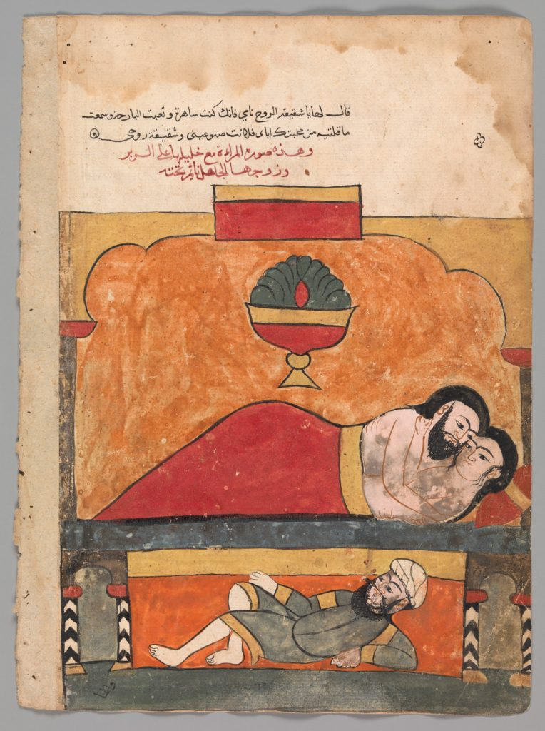 """The Cuckold Carpenter Under the Bed of his Wife and her Lover"", Folio from a Kalila wa Dimna"