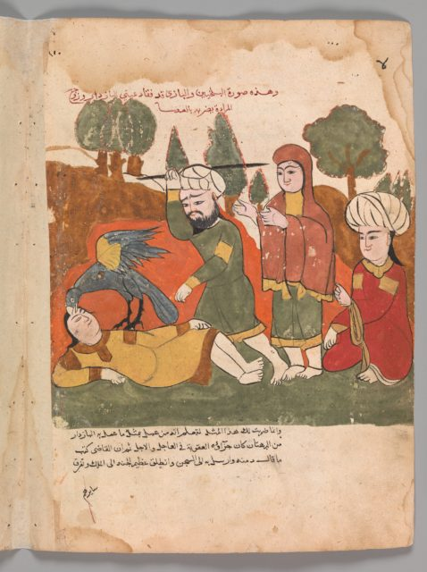 """""""The Falcon Plucks out the Eyes of the Falconer for Bearing False Witness Against the Nobleman's Wife"""", Folio from a Kalila wa Dimna"""