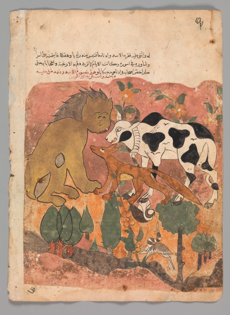 """""""The Lion King Receives the Ox, Shanzabeh, Escorted by Dimna"""", Folio from a Kalila wa Dimna"""