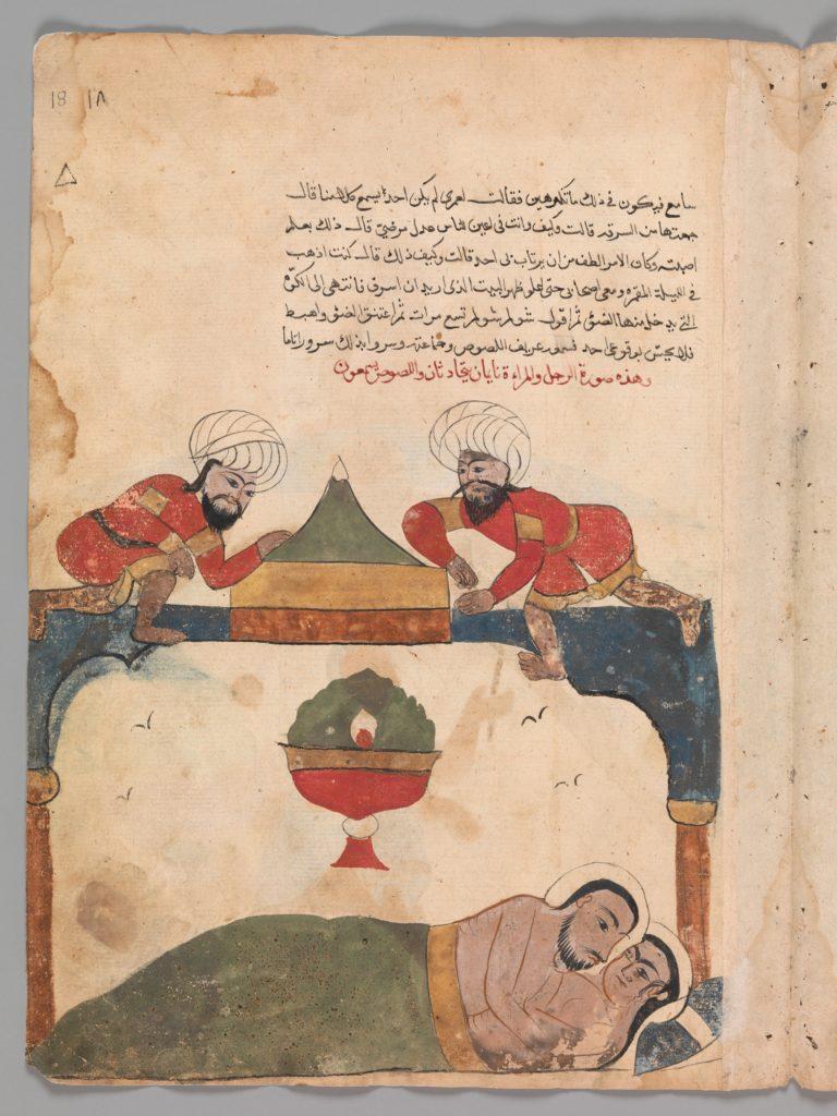 "The Thieves on the Roof Awaken the Merchant"", Folio from a Kalila wa Dimna"