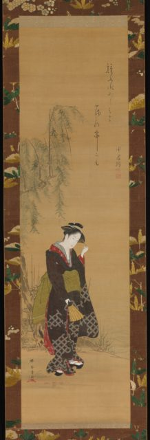 Woman under a Willow Tree