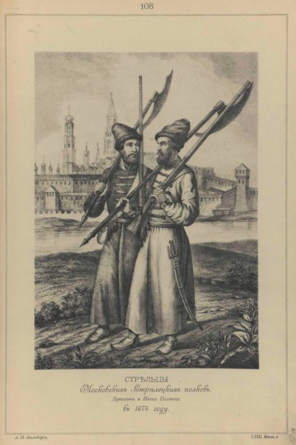 108. Strelets of the Moscow Streletskiy Regiments Lutokhin and Ivan Poltev: in 1674.