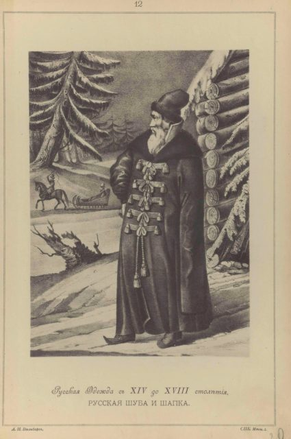 12. Russian clothes in the XIV to the XVIII century. Russian fur coat and hat