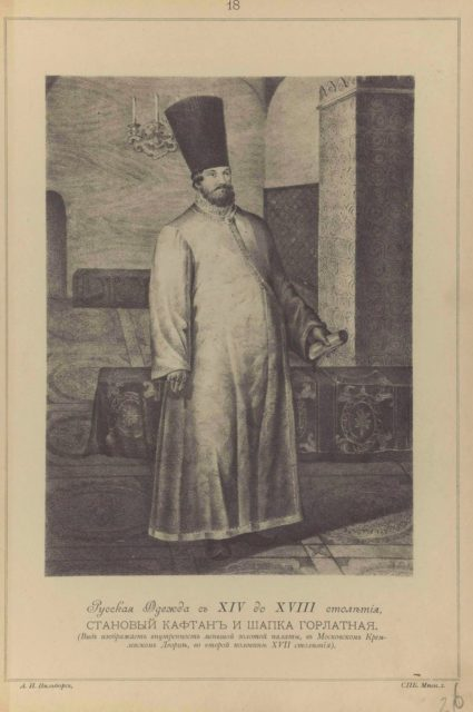 18. Russian clothes in the XIV to the XVIII century. Stanovyj caftan and a cap
