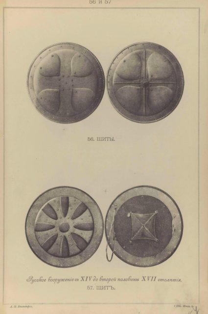 56-57. Russian armament from the fourteenth to the mid-seventeenth century. Shields