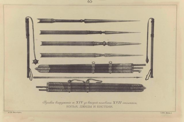 65. Russian armament from the fourteenth to the mid-seventeenth century. Spears, jid and kisteni