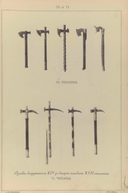 70-71. Russian armament from the fourteenth to the mid-seventeenth century: hatchets and stamps