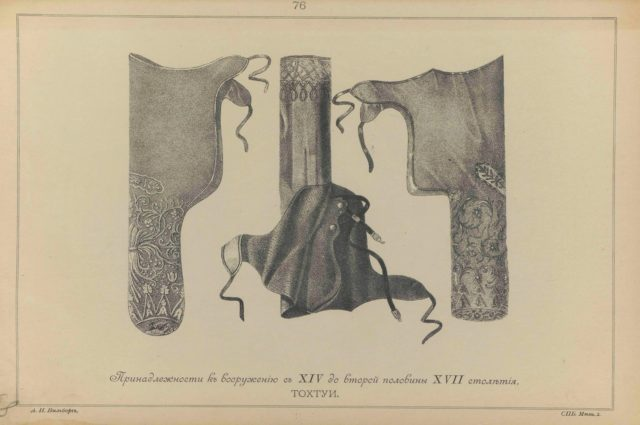 76. Accessories for armament from the fourteenth to the mid-seventeenth century. Tokhtu