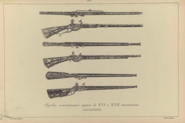 84. Russian firearms in the XVI and XVII centuries. Carbines