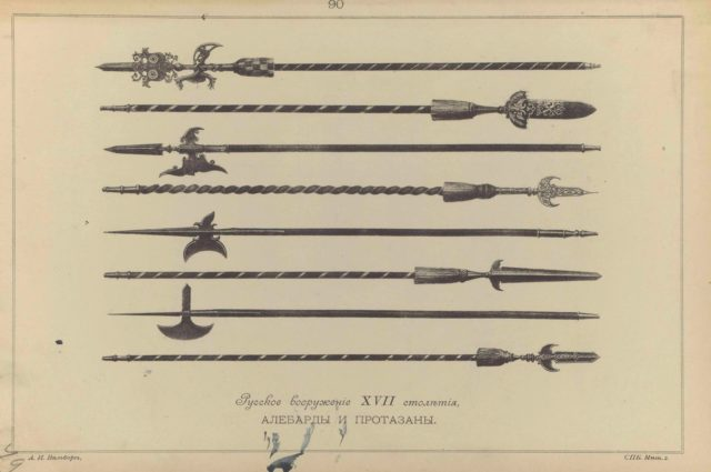 90. Russian armament of the XVII century. Halberds and protasans