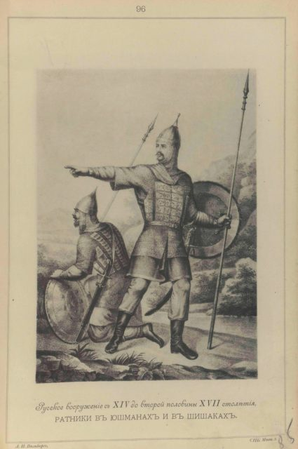 96. Russian armament from the fourteenth to the second half of the seventeenth century. Warriors in Jushmans and Shishaks