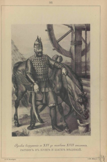 98. Russian armament from the fourteenth to the mid-seventeenth century. Warrior in a kayak and a copper