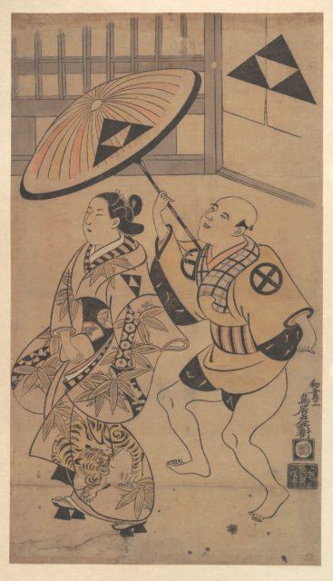 The Actor Ikushima Daikichi as an Oiran on Parade in the Streets of the Yoshiwara