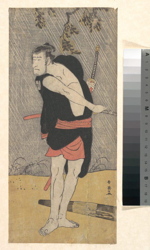 The Actor Ichikawa Komazo II as a Samurai in Fighting Trim