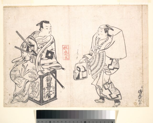 Asao Jujiro as a Cake Seller and Ikushima Shingoro as Bushi (Samurai) Seated on the Peddler's Lacquer Box Containing His Wares