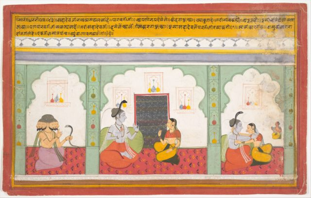 Page from a Dispersed Shiva Mahatmya (Great Tales of Shiva)