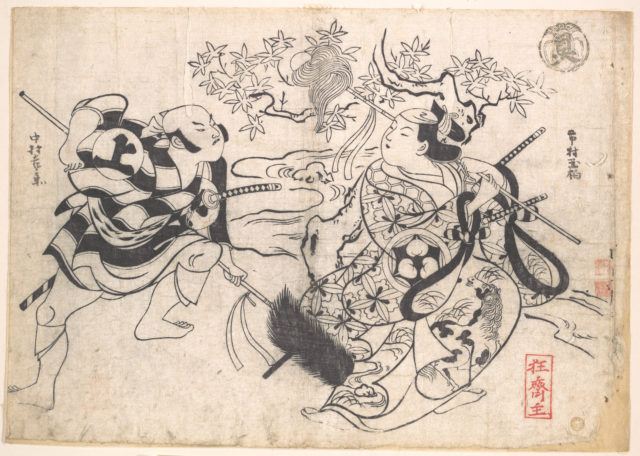 Two Actors in a Yari-odori, i.e. Spear Dance