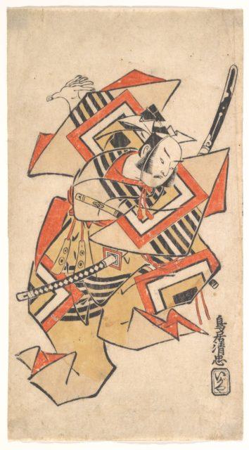 """Ichikawa Danjūrō II in the Scene """"Wait a Moment"""" (Shibaraku)"""