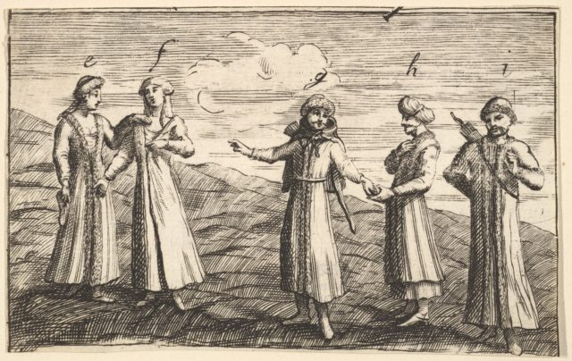 "Five Standing Muscovites (Aubry de La Mottraye's ""Travels throughout Europe, Asia and into Part of Africa...,""  London, 1724, pl. 313)"