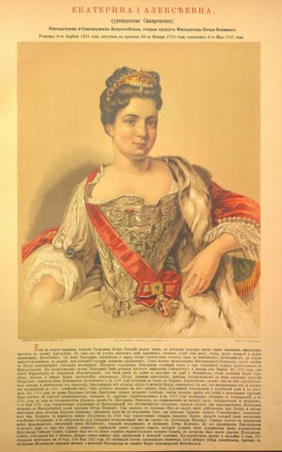 Ekaterina Alexeevna - Russian Emperors and Empresses